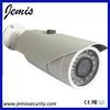 ONVIF2.0 Outdoor Bullet Waterproof Low Lux Network H.264 1080p HD IP Security Camera