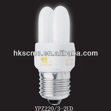 2U Energy-Saving Light