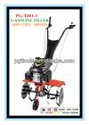 6HP Gasoline Power Tiller China Farm 904 Kubota Tractor Japan