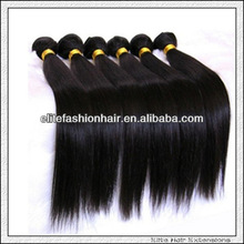 Unprocess Brazilian Virgin Remy machine hair weft 100g Grade 5A Natural color