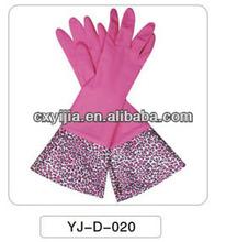 Latex kitchen / garden Gloves ith cuff