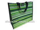 Supermarket PP Bag (Reusable)