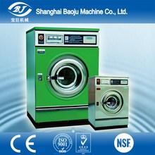 High quality good washing performance lg industrial washing machine