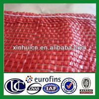 high quality plastic product anti wind net