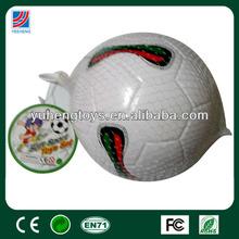 pu soam children sports ball