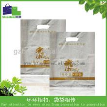 plastic cell phone bag