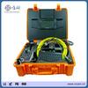 pipe borescope inspection camera monitor HD 7 inch