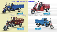 200CC China Agricultural heavy-loaded three wheel motorcycle(HZ200QZH)