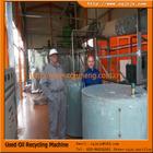 ZSA High quality motor oil distillation plant