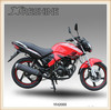 new chinese 200cc motorcycles with shineray engine YH200I