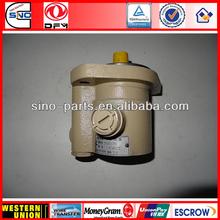 power steering pump for cummins 6bt 6CT 3974510 cummins power steering vane pump