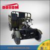 250CC mini tractor for sale