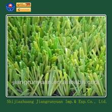 Very natural gardan synthetic grass