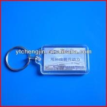2012 acrylic photoframe keychain