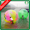 Hot sale product -0.8mm/1.0mm PVC/TPU colorful water balls,floating water ball