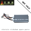electric rickshaw spare parts--24tube controller