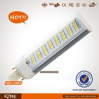 good heat corn bulb G24 energy saving sensor light bulb