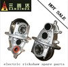 electric rickshaw spare parts--gear box