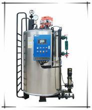 Little in Occupy Floor Gas/Oil Steam Generator