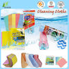 Recycled Nonwoven Household Microfiber Machine Industrial Wiping Rags