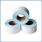 Adhesiva holografica rollo de papel