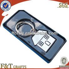 custom design free sample metal keychain house shaped