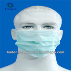 Disposable surgical/medical/dental clinic/doctor 2ply/3ply/4ply/active carbon face mask with ear loop & tie on