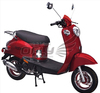 NEW EPA approved 50CC cheap china motorcycle
