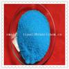98% CuSO4.5H2O copper sulphate feed grade