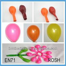 Happy Children's Day Latex Kid Gift Balloons