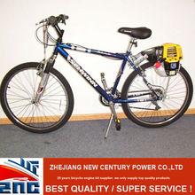 Hot sale Friction bicycle engine kit 1E40F