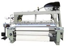 Textile Machine Polyester Water Jet Dobby Weaving Loom Cloth Weaving Machine BXR-408-280