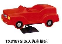 2014 hot sell kids plastic car