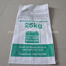 50kg pp woven bags, pp sack