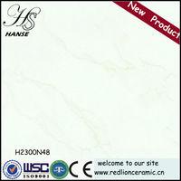 Johnson ceramic floor tiles india H2300N48