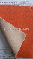 Wool Polyester Blend Double Face Woven Fabric ,overcoating wool fabric