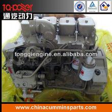 Dongfeng Cummins Engine EQB140