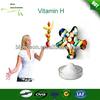 Pure Vitamin H