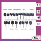 transponder key shell,transponder key cover,transponder key blank