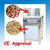 YG-133 stainless steel electric automatic cashew processing machine (CE CERTIFICATE) Manufacturer...Nice!!!