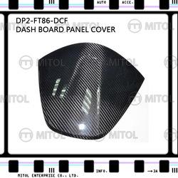 DashBoard Panel Cover For Toyota FT-86/GT-86/FR-S/BRZ Carbon Fiber