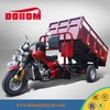 150CC/200CC smart trike/passenger tricycle