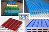 galvalume color roofing material/corrugated roofing sheet/colorful roofing plate sea blue Ral color 0.15-1.0mm 30-1250mm