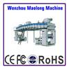 perfect reasonable structure solar panel laminating machine