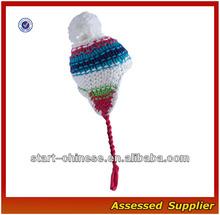 AL030/free knit pattern for hat earflaps/pom pom hat knitting pattern