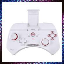2014 hot sale bluetooth wireless game controller vibrator
