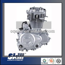 2014 most cost effective 4-stroke engine 200cc