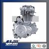 2014 most cost effective dirt bike engine 200cc