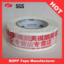 Printed Bopp Tape Acrylic Adhesive Tape Roll