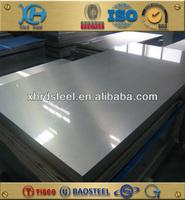 anti-fingerprint stainless steel plate 304
